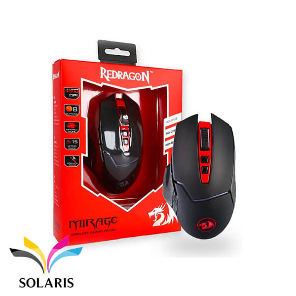redragon-gaming-wireless-mouse-m-690