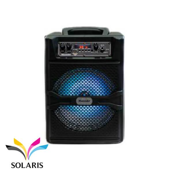 maxeeder-speaker-kc-801