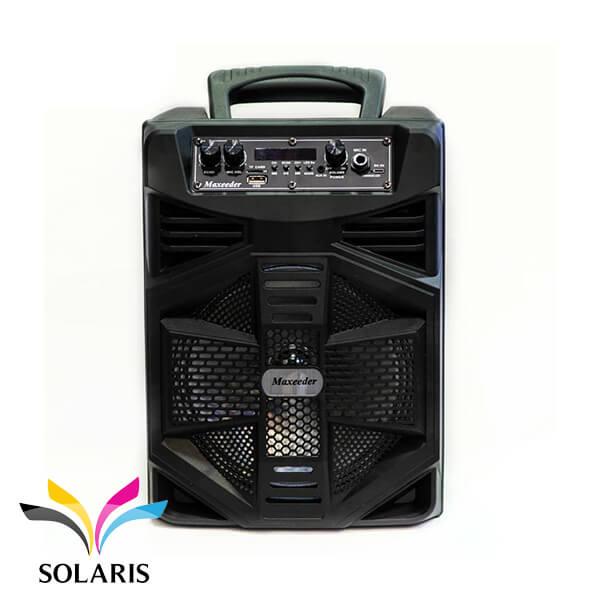 maxeeder-speaker-kc804