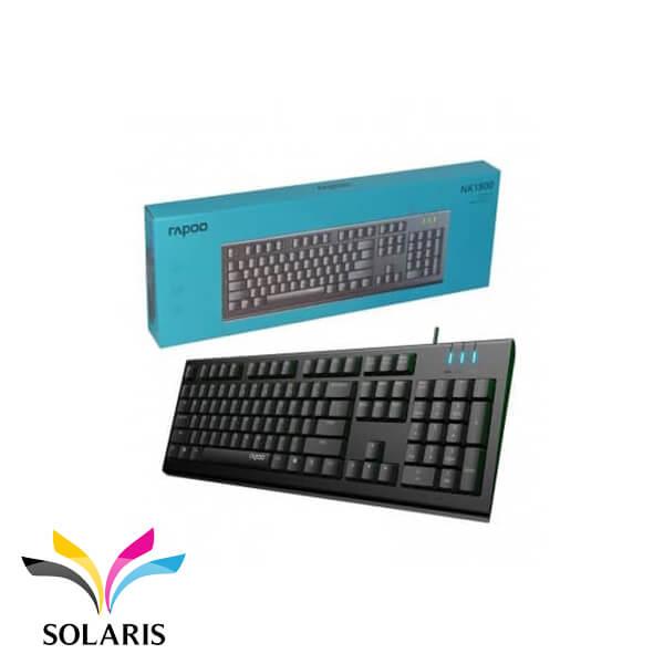 rapoo-wired-keyboard-nk1800