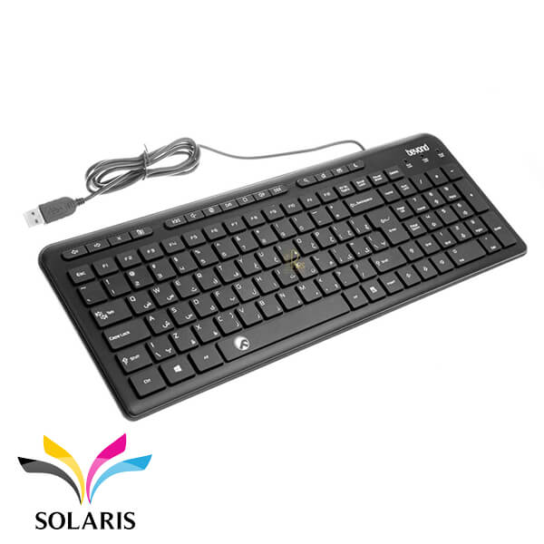 beyond-wired-keyboard-bk3441