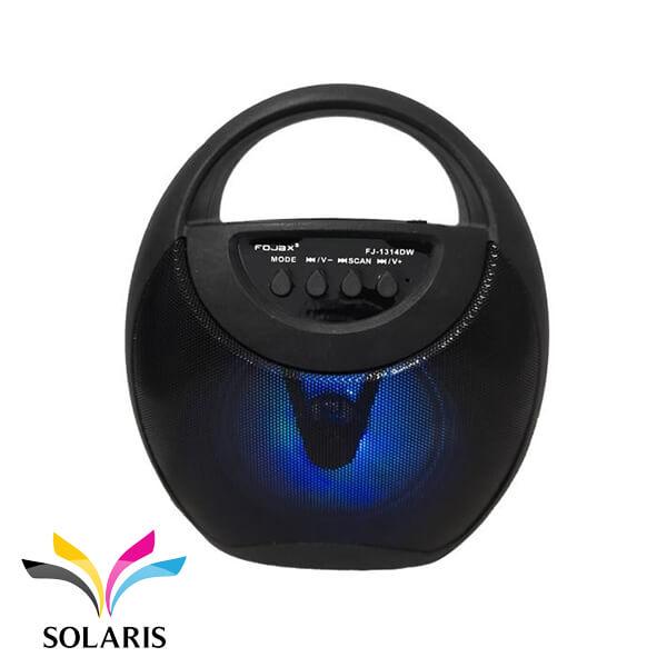 fojax-speaker-hl-1314dw