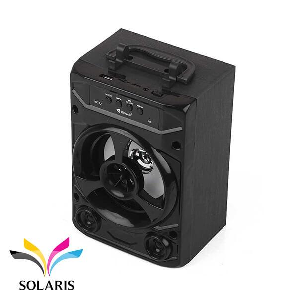 kisonli-portable-bluetooth-speaker-kk02