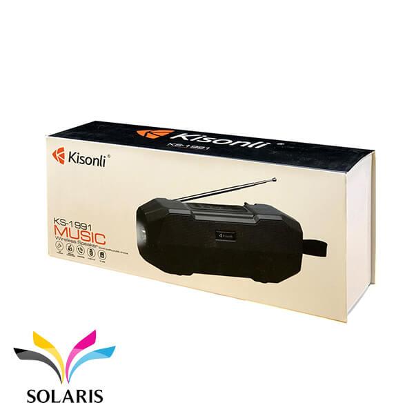 kisonli-portable-bluetooth-speaker-ks-1991